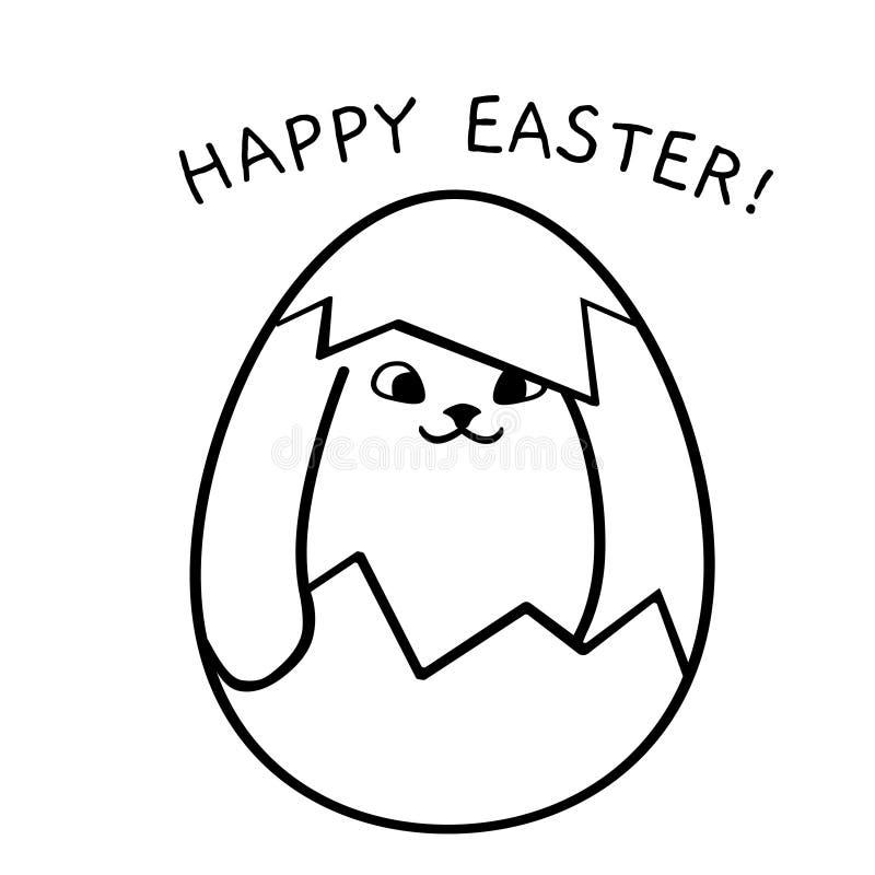 Supporto bianco del coniglietto di pasqua nel guscio d'uovo royalty illustrazione gratis