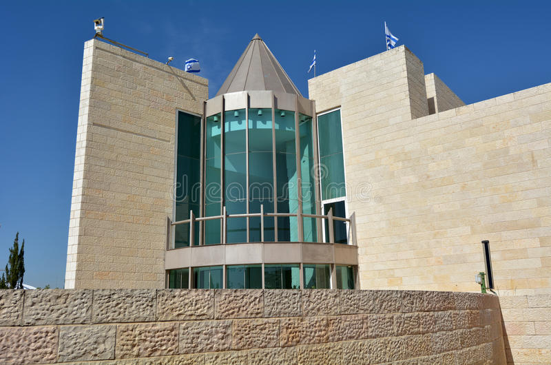 Supreme Court of Israel in Jerusalem - Israel royalty free stock photos