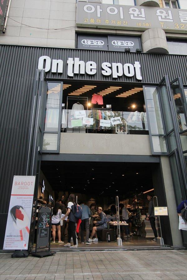 Sur place boutique à Séoul photos stock