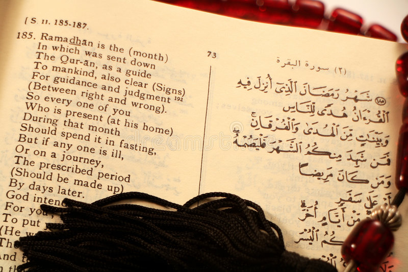 sura ramadan obrazy royalty free