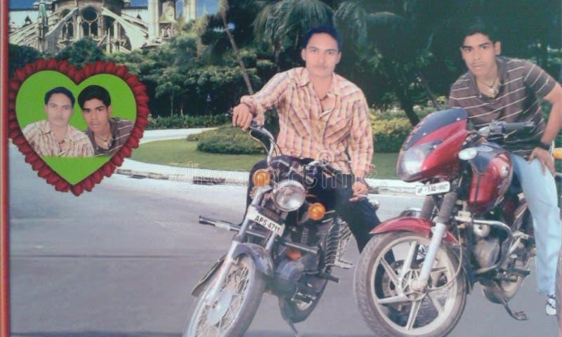Suraj στοκ φωτογραφία