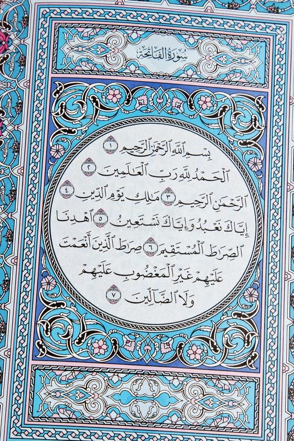 Surat al-Fatihah arkivbilder