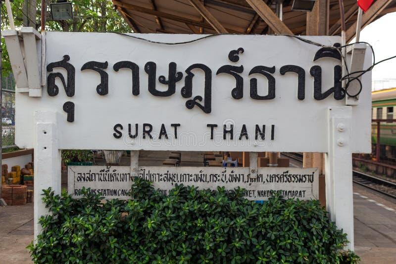 Surat thani dworzec Thailand zdjęcie royalty free