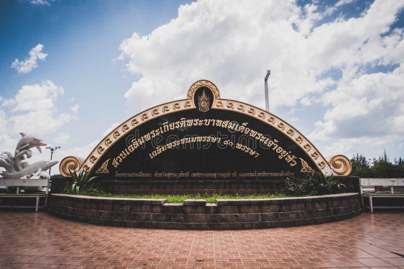 Surattani, Tailândia foto de stock