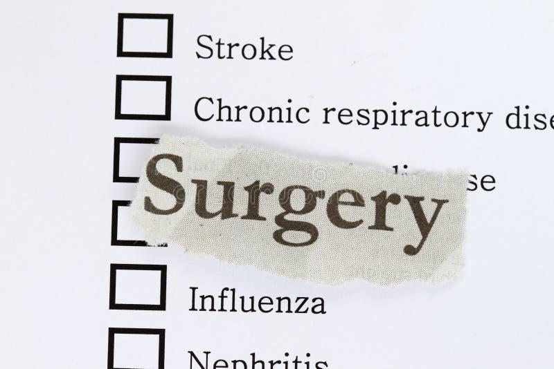 Download Surgery stock photo. Image of nephritis, surgery, kill - 21490708
