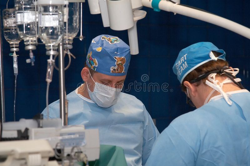 Surgical operation on heart stock photo
