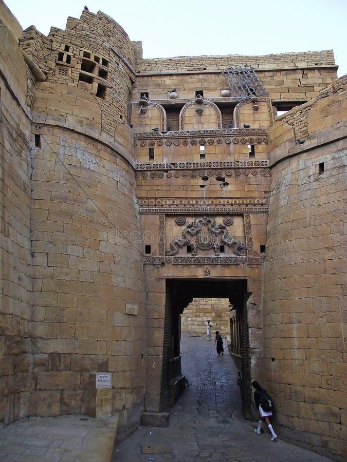 Surya Gate immagine stock