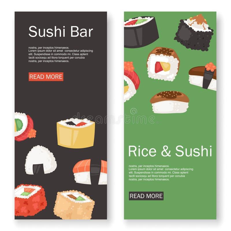 Sushi-Bar-Satz der Fahnenvektorillustration Japanische K?che in der Karikaturart Asiatische Nahrung-wirh Reiswebsite lizenzfreie abbildung