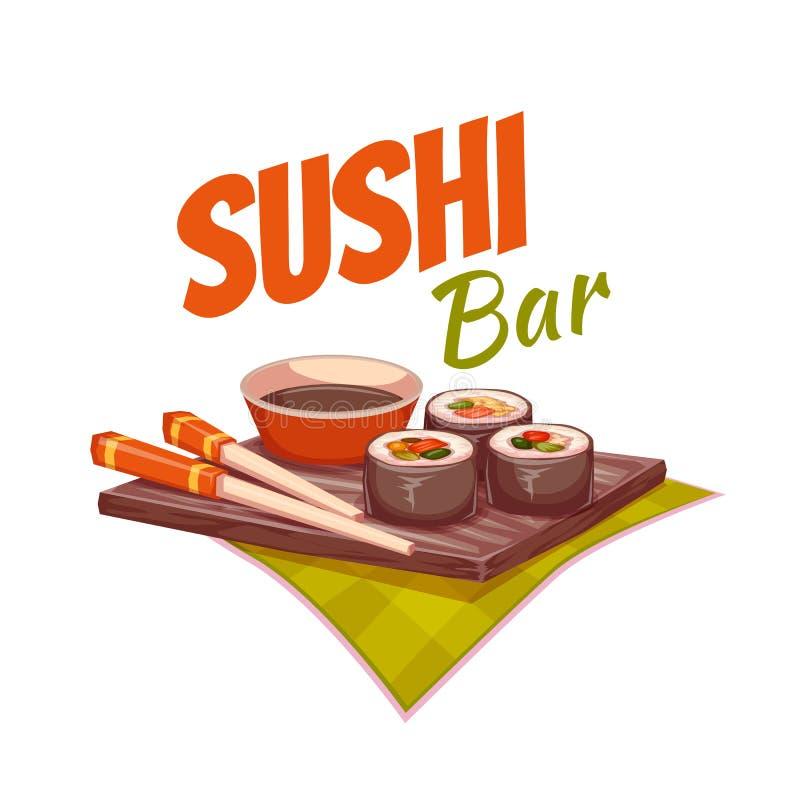 Sushi com molho e hashi na placa Vetor ilustração royalty free