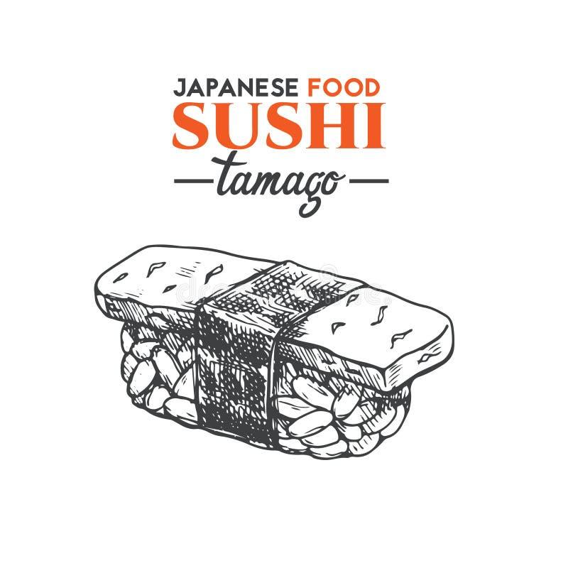 Sushi di Tamago illustrazione di stock
