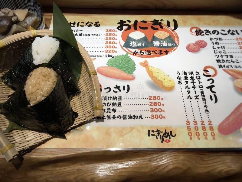 Sushi i Tokyo royaltyfria bilder