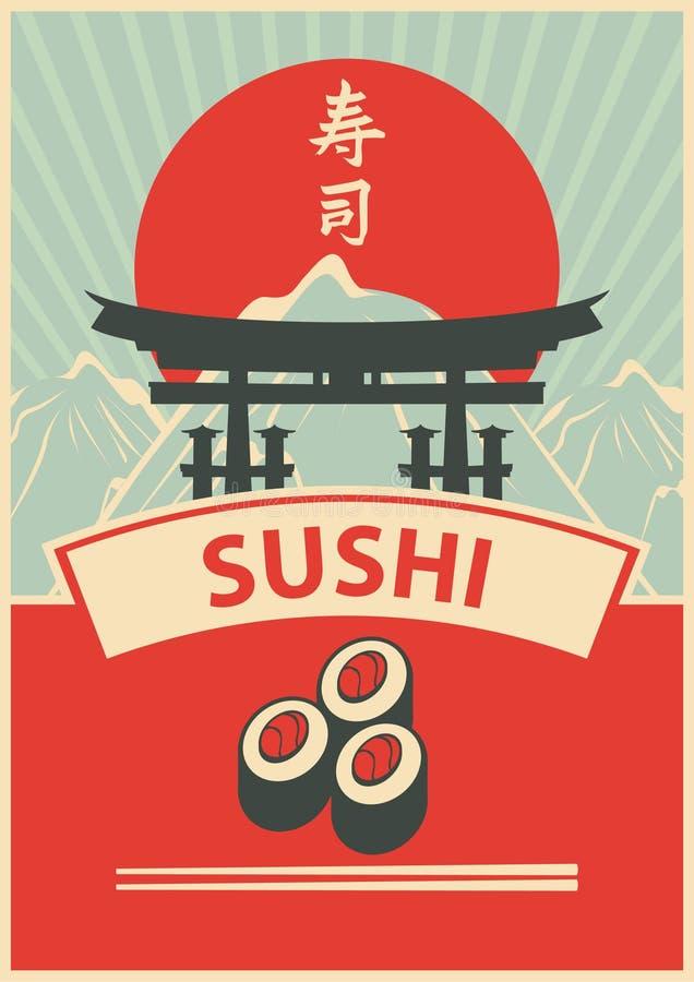 Sushi menu vector illustration