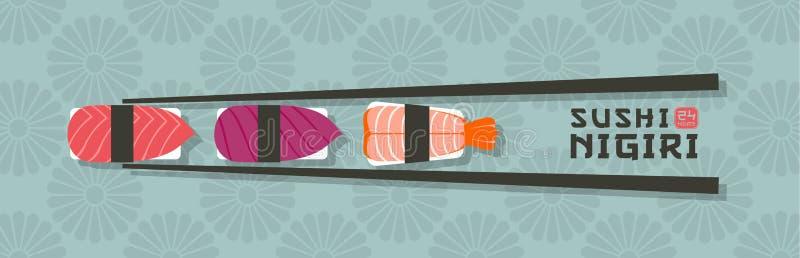 Sushi nigiri logo. Sushi restaurant emblem. Nigiri with fish and shrimps on a Japanese ornament background. stock illustration