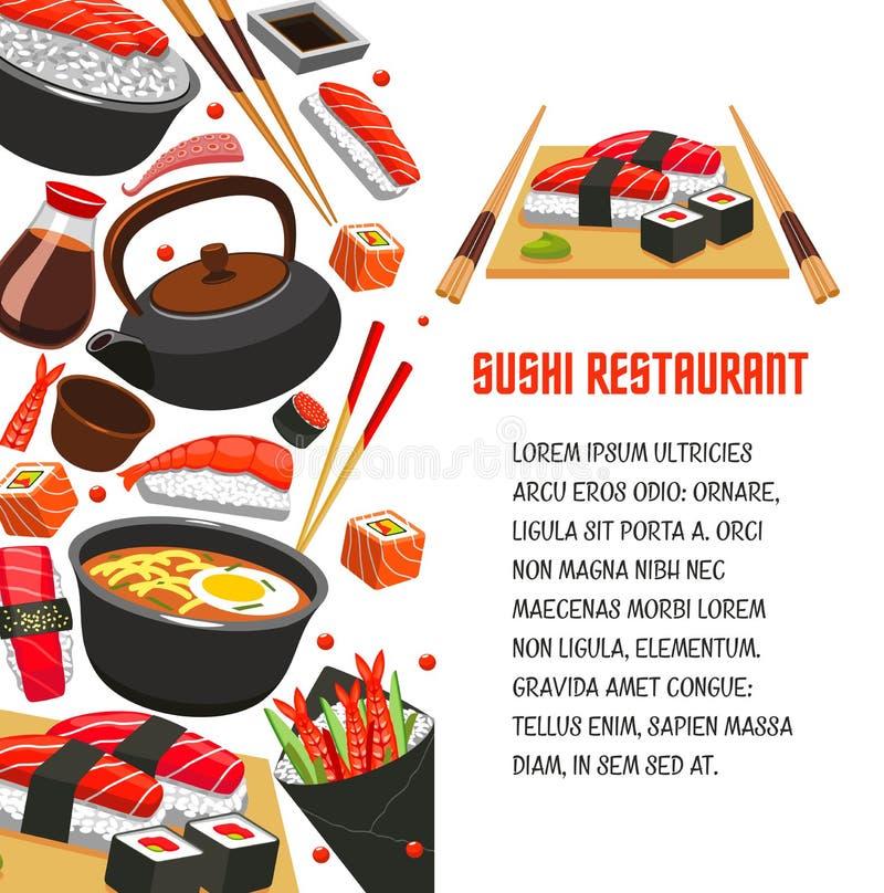 Sushi restaurant poster for japanese food design stock illustration
