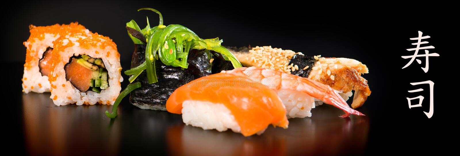 Sushi and Rolls stock photography
