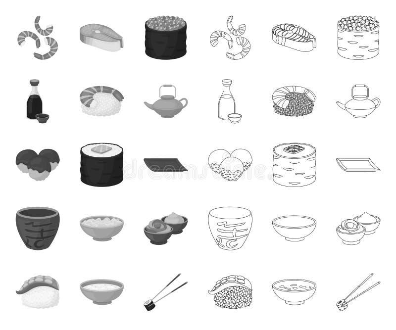 Sushi und Gewürz mono, Entwurfsikonen in gesetzter Sammlung für Entwurf Meeresfr?chtelebensmittel, zus?tzliches Vektorsymbol-Vorr stock abbildung