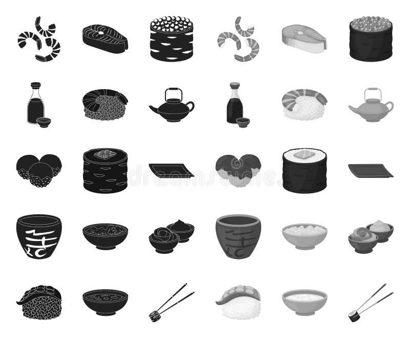 Sushi- und Gew?rzschwarzes Monoikonen in gesetzter Sammlung f?r Entwurf Meeresfr?chtelebensmittel, zus?tzliches Vektorsymbol-Vorr lizenzfreie abbildung