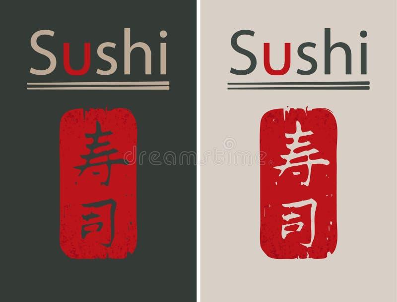 Sushi royalty free illustration