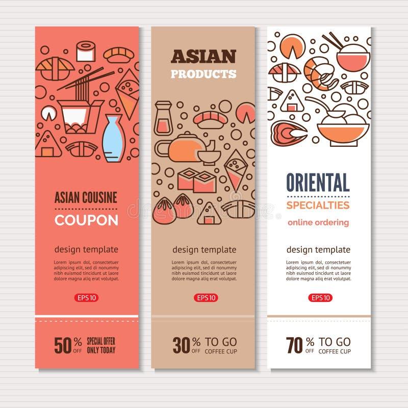 Sushi verticale banners stock illustratie