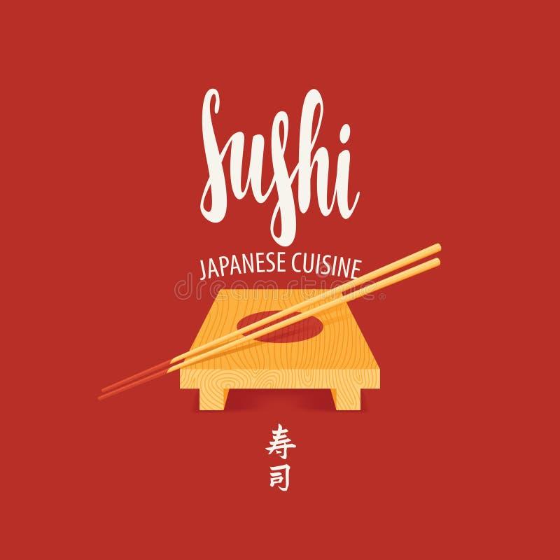 Sushibanner met dienblad, eetstokjes en het van letters voorzien vector illustratie