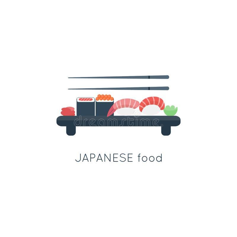 Sushisammans?ttning f?r logo Japansk matrestaurang ocks? vektor f?r coreldrawillustration Plan tecknad film royaltyfri illustrationer