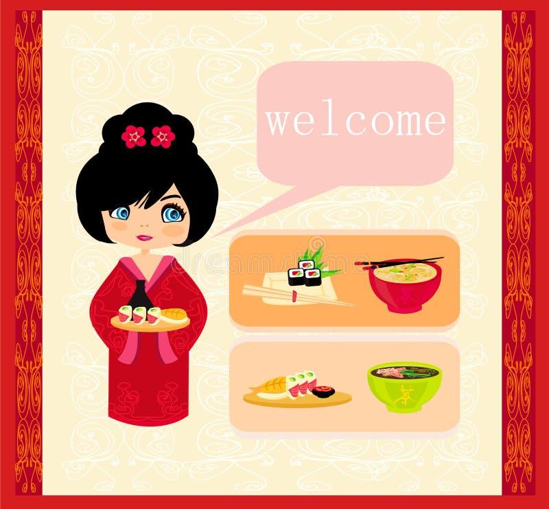suszi - jedzenia ustawiający royalty ilustracja