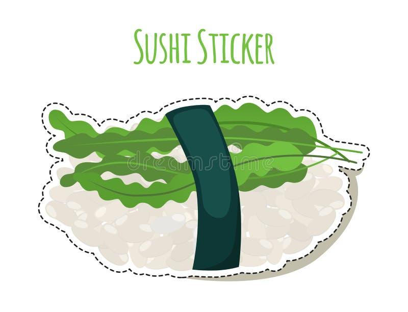 Suszi majcher, azjatykci jedzenie z ryż, gałęzatka również zwrócić corel ilustracji wektora ilustracji