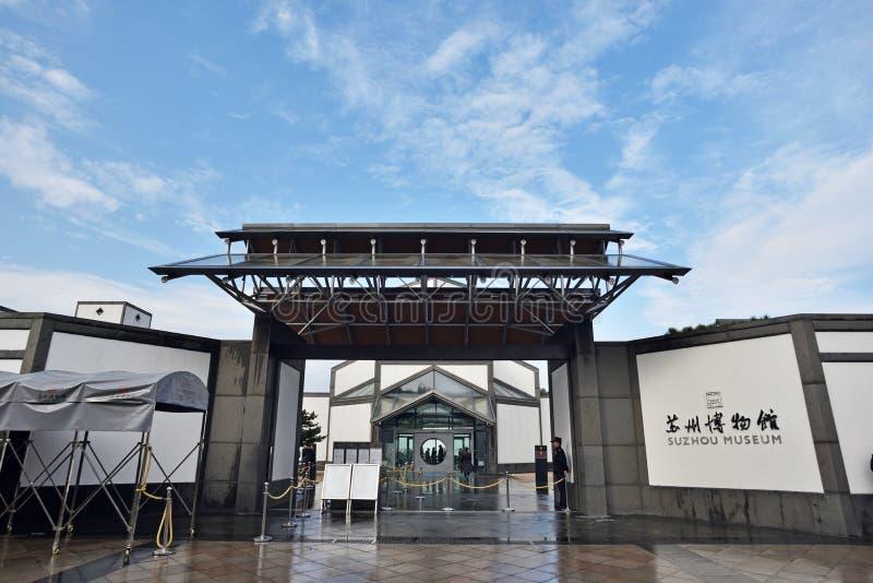 Suzhou Kina - December 22, 2016 - Suzhou museum fotografering för bildbyråer