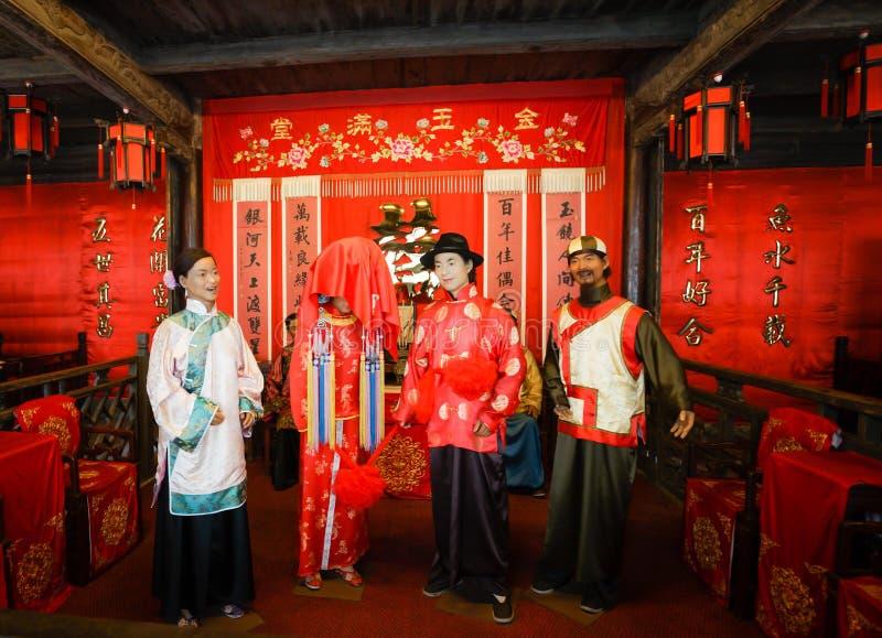 Suzhou ogródy obrazy royalty free