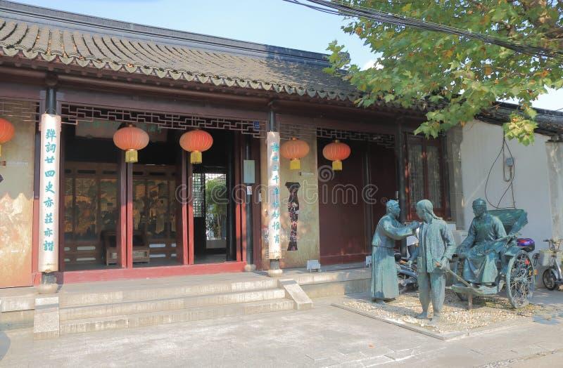Suzhou Pingtan museum Suzhou Kina arkivbild