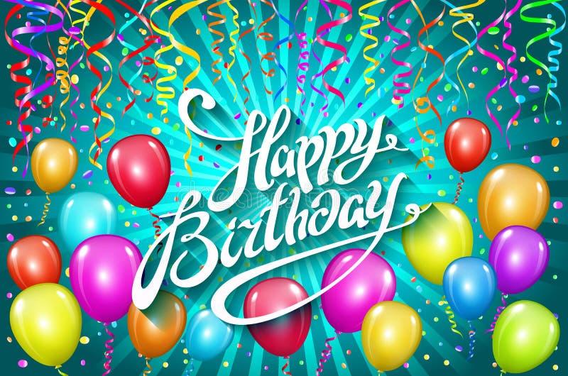 sväller den lyckliga födelsedagen den färgrika ballongen mousserar ferieblåttbakgrund Lyckafödelsedag till dig logo, kort, baner, royaltyfri illustrationer