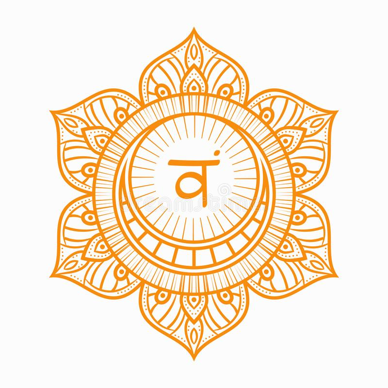 Free Svadhishthana, Sacral Chakra Symbol. Colorful Mandala. Vector Illustration Stock Photo - 166994650