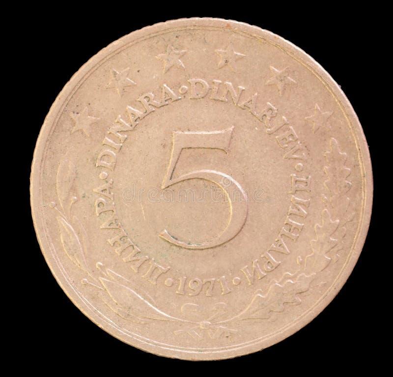 Svans av det 5 dinar myntet som utfärdas av Jugoslavien i 1971 royaltyfri fotografi
