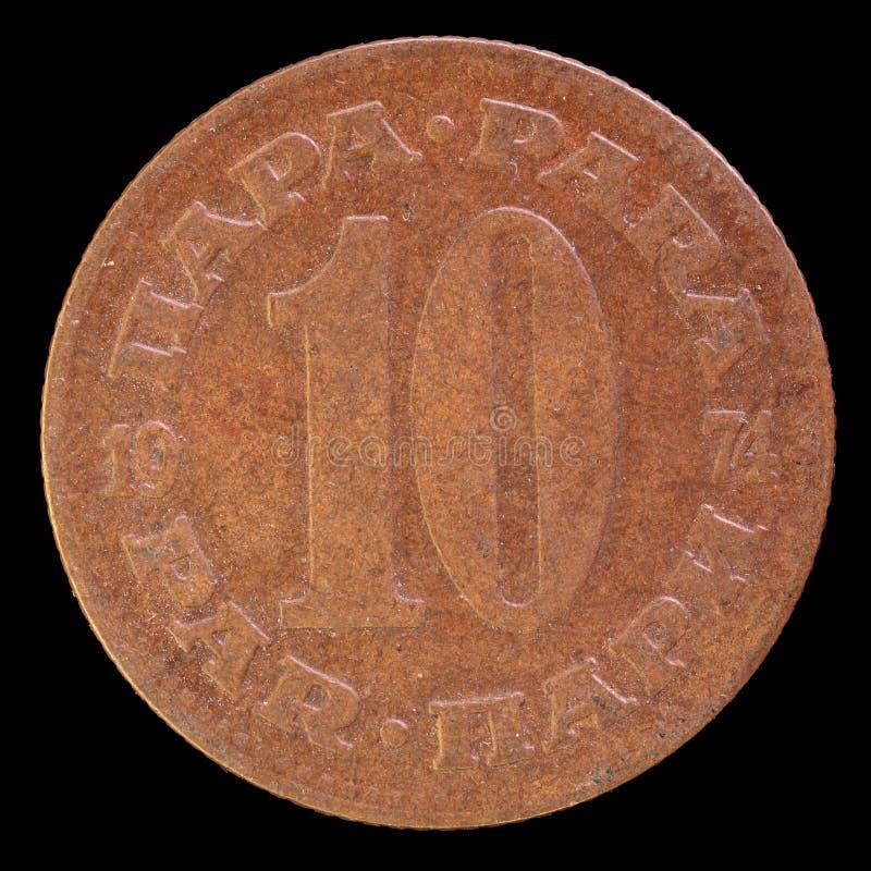 Svans av det 10 dinar myntet som utfärdas av Jugoslavien i 1974 arkivfoto