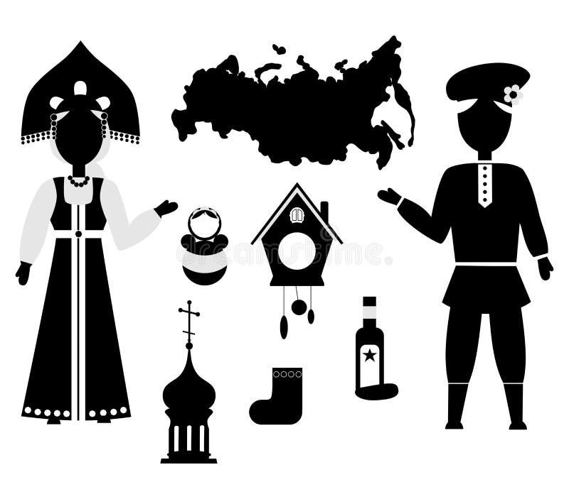 Svart för Ryssland lägenhetdesign vektor illustrationer