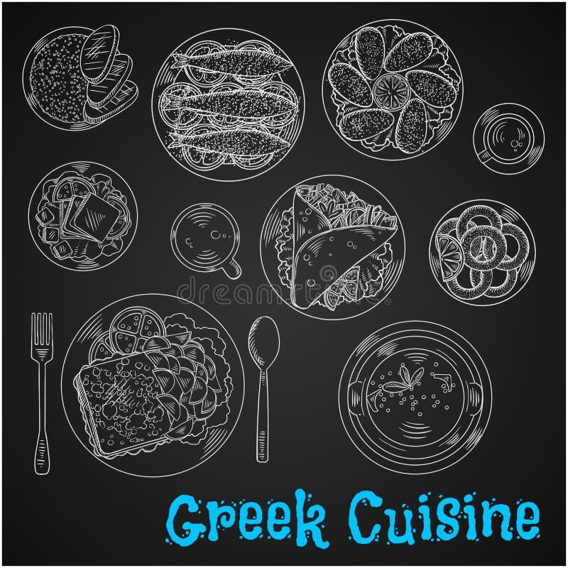 Svart tavlameny av krita skissad grekdisk stock illustrationer