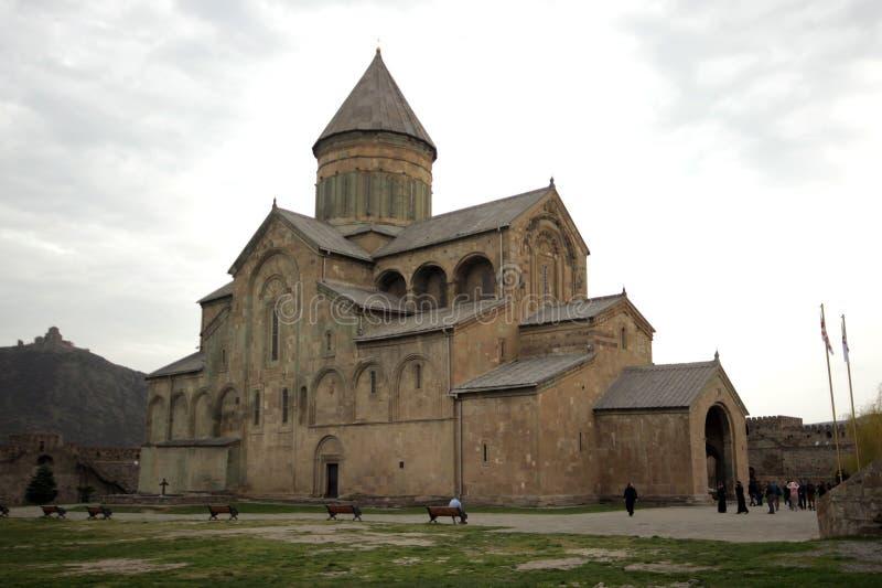 Svetitskhoveli katedra w Mtskheta zdjęcie royalty free