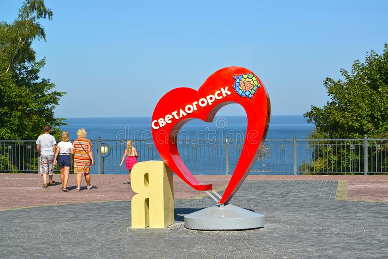 SVETLOGORSK, RUSSIA. The street thematic photozone `I Love Svetlogorsk` against the background of the Baltic Sea. Kaliningrad reg. SVETLOGORSK, RUSSIA - AUGUST royalty free stock photos
