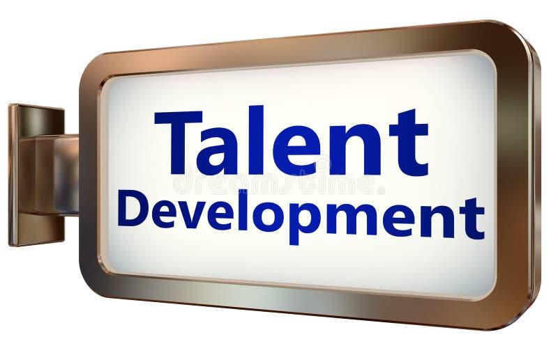 Sviluppo di talento sul fondo del tabellone per le affissioni royalty illustrazione gratis