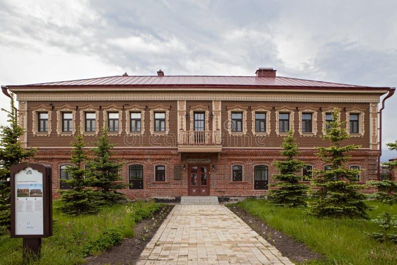 Sviyazhsk Rosja, Czerwiec 04, 2018: Dom handlarz F T Kamenev fotografia royalty free