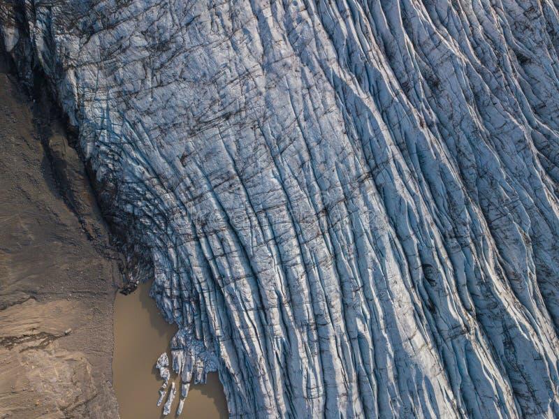 Svnafellsjkull Glacier in Iceland royalty free stock images