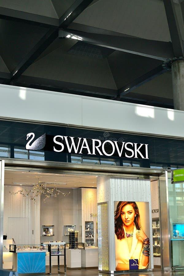 swarovski商店在Malage机场,西班牙 库存照片