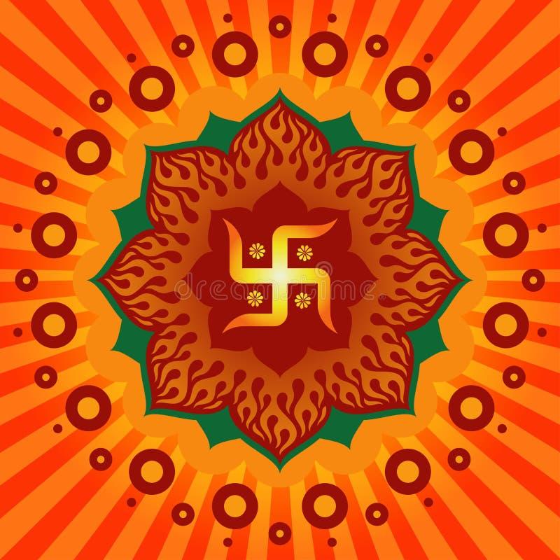 Swastik! ilustração do vetor