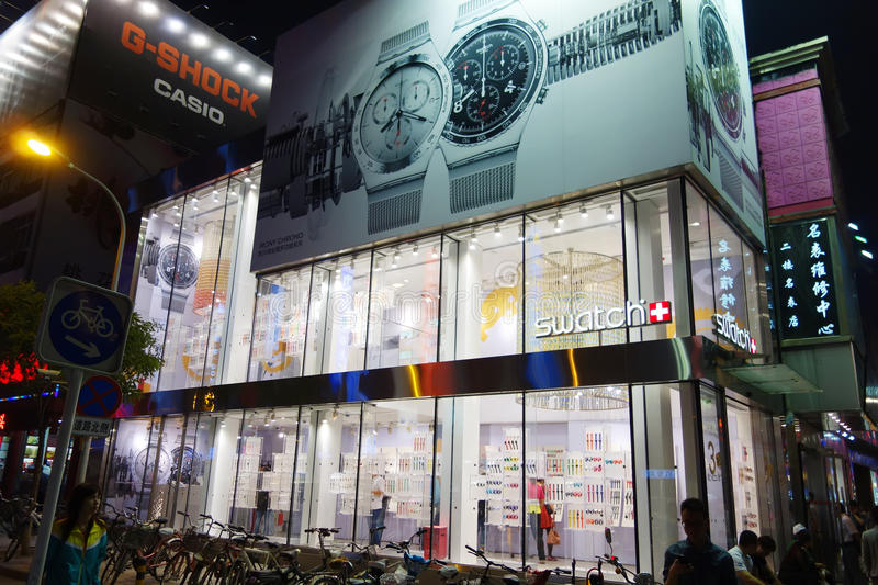 Swatch retail store in Beijing stock photography