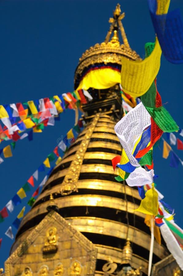 Swayambhu Stupa, Kathmandu, Nepal 2 fotografia stock libera da diritti
