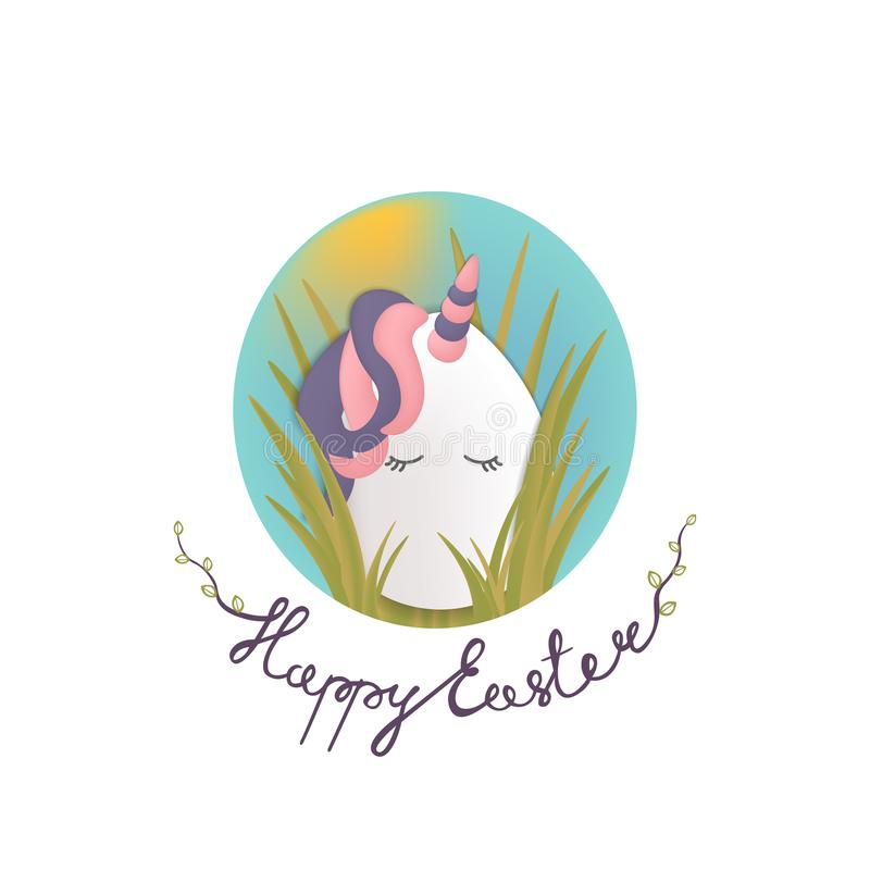 Sweet easter egg unicorn in the grass happy easter vector gift download sweet easter egg unicorn in the grass happy easter vector gift card stock vector negle Choice Image