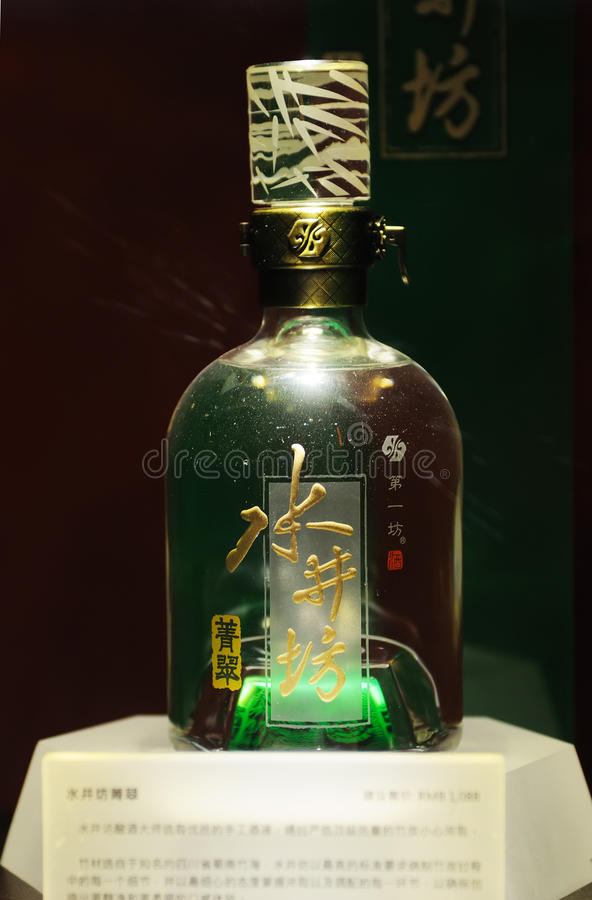 Download Swellfun Alcohol editorial stock photo. Image of famous - 16786758