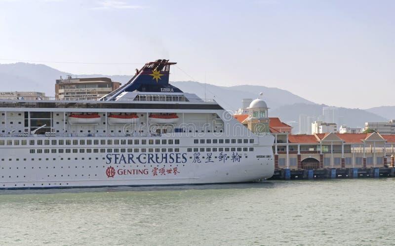 Swettenham Pier Cruise Terminal, Penang, Malaysia royaltyfria foton