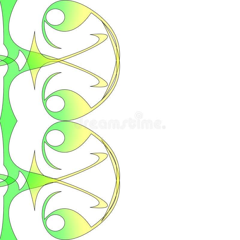 Download Swirl swish illustration stock illustration. Image of modern - 7527754