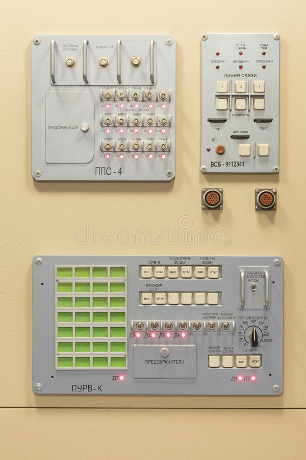 Switches on a control panel of soviet spaceship.  royalty free stock image